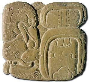 Tipikus maja hieroglifa