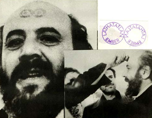 A bélyegzőt Erdély Miklós elképzelése szerint Galántai György tervezte