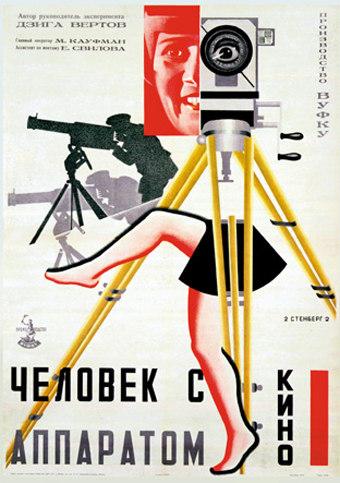 <em>Ember a felvevőgéppel</em> (Chelovek s kinoapparatom. Dziga Vertov, 1929)