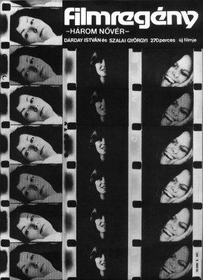 <em>Filmregény</em> (Dárday István, 1977)
