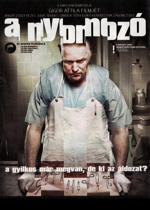 Gigor Attila: A nyomozó (filmplakát)