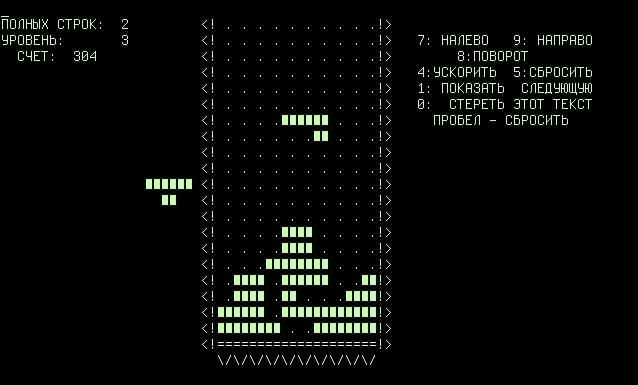 <em>Tetris</em> (Alekszej Pazsitnov, 1984)