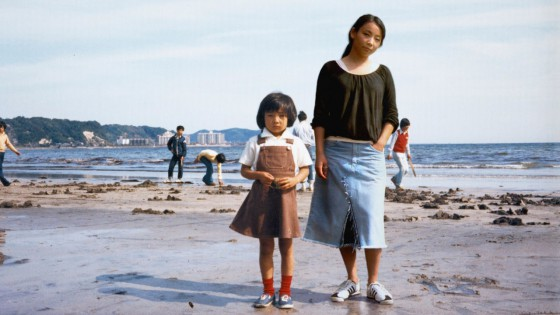 Chino Otsuka Imagine Finding Me