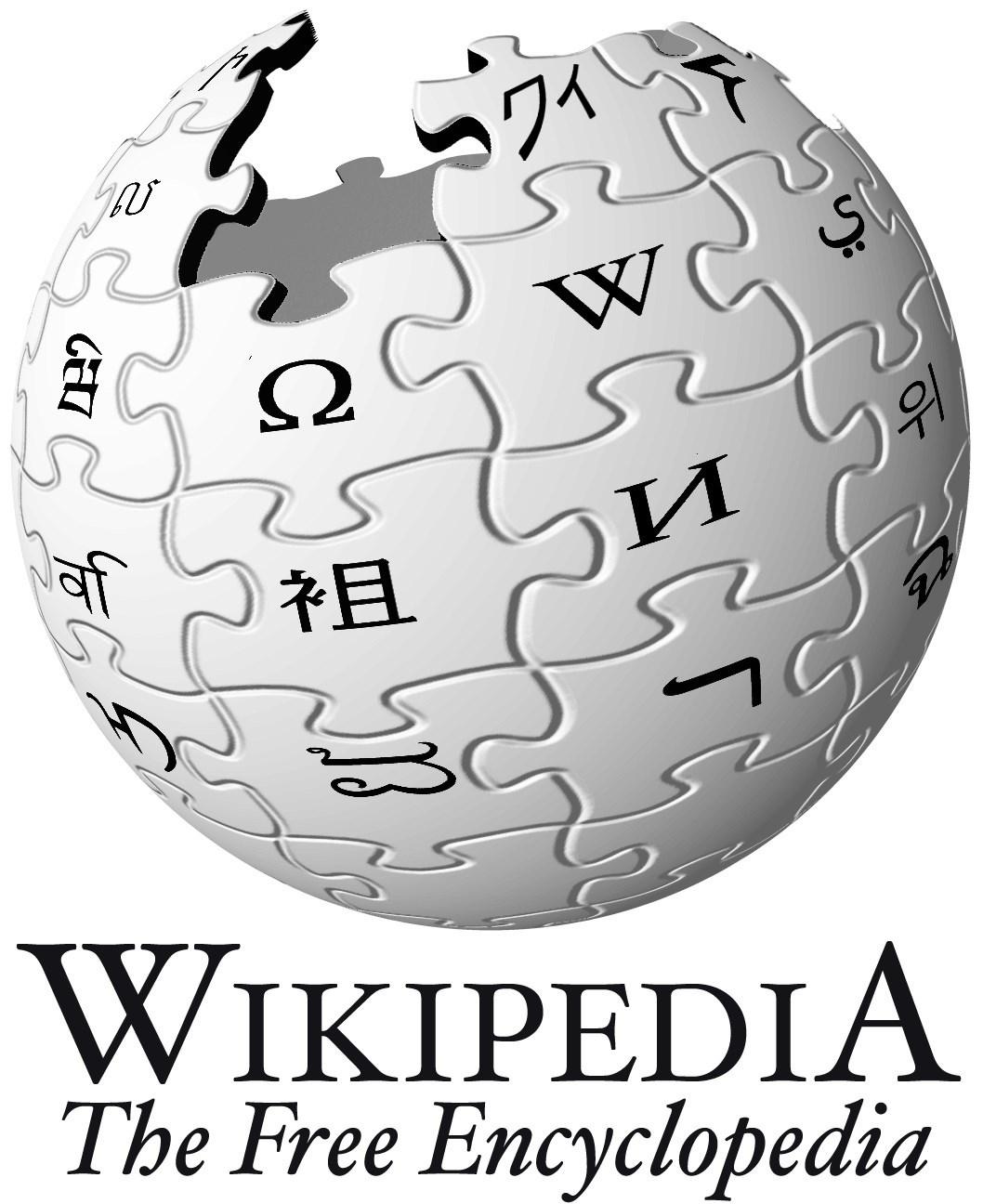 <em>Wikipédia</em>