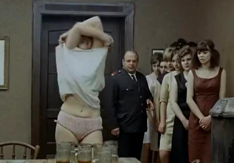 Miloš Forman: <em>Tűz van, babám!</em>