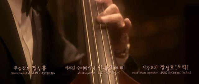 044b. <em>Rikidozan</em> (<em>Yeokdosan</em>. Song Hae-sung, 2004)