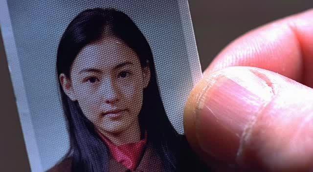 077a. <em>Failan</em> (Song Hae-sung, 2001)