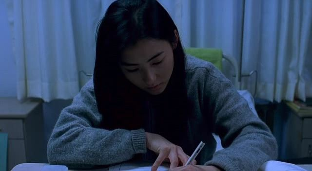 142d. <em>Failan</em> (Song Hae-sung, 2001)