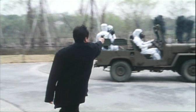 """A """"terror"""" csoport. <em>Rögeszme</em> (<em>Tsumetai chi</em>. Aoyama Shinji, 1997)"""