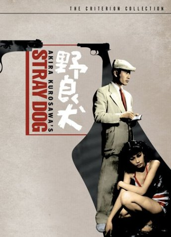 <em>Stray Dog</em> (<em>Nora inu</em>. Akira Kurosawa, 1949)